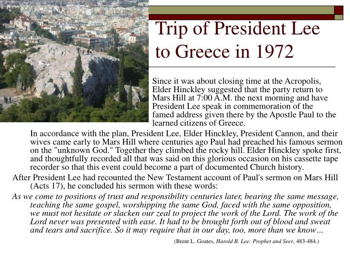 Trip of President Lee to Greece in 1972