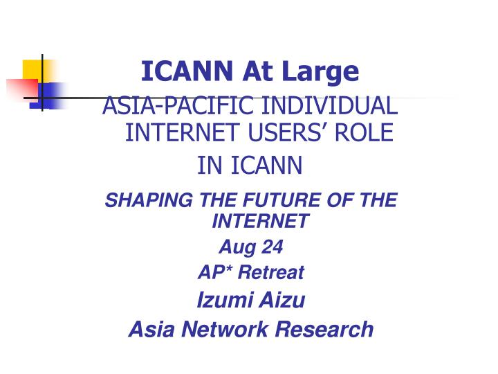 ICANN At Large