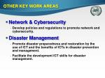 other key work areas