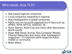 who needs asia tld