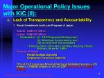 major operational policy issues with kic ii