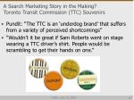 a search marketing story in the making toronto transit commission ttc souvenirs