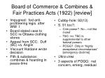 board of commerce combines fair practices acts 1922 review