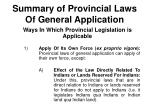 summary of provincial laws of general application
