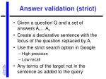 answer validation strict