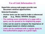 use of link information 1