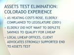 assets test elimination colorado experience