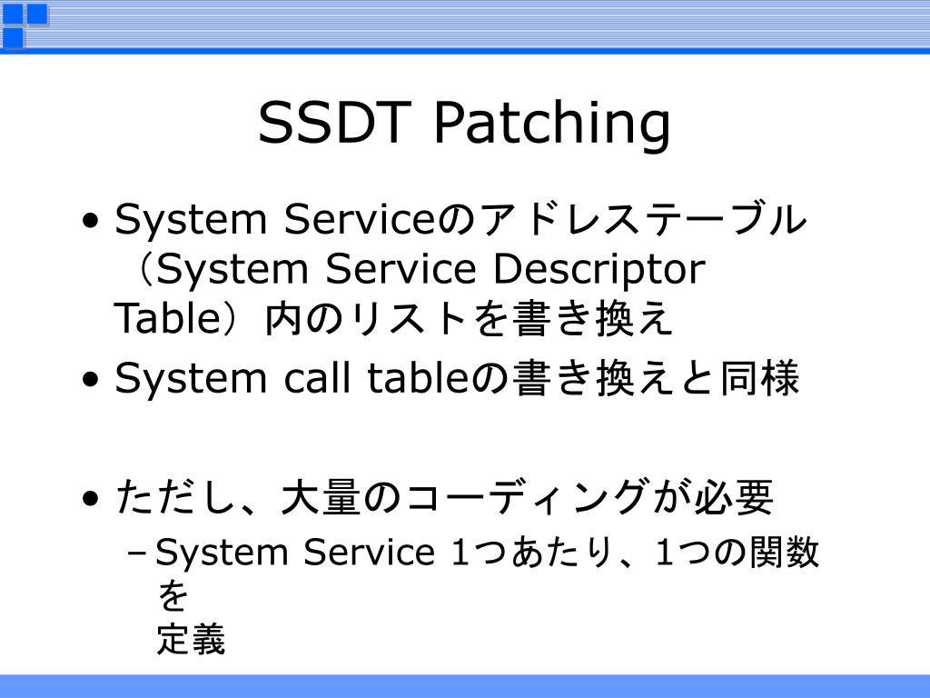 SSDT Patching