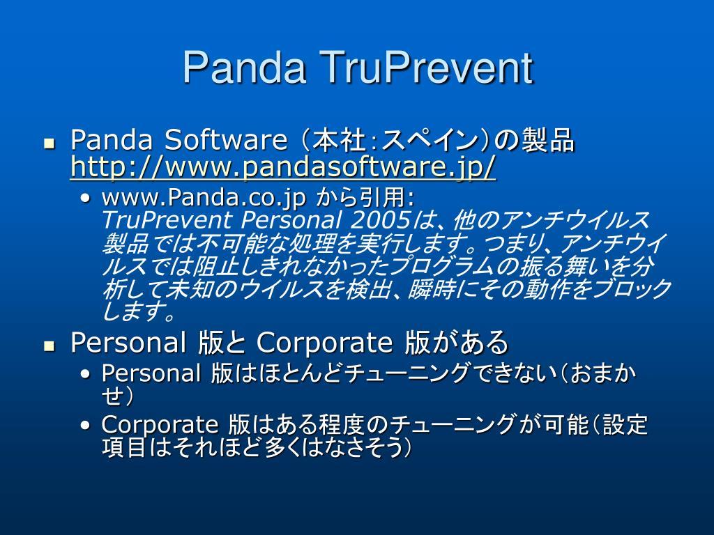Panda TruPrevent