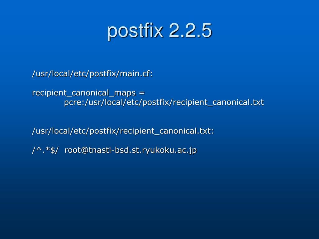 postfix 2.2.5