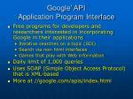 google api application program interface