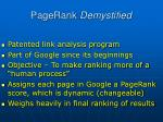 pagerank demystified