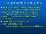 the last 12 months at google79