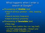 what happens when i enter a search at google31