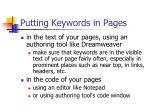 putting keywords in pages