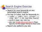 search engine exercise