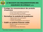 le necessite des reglementations des assurance en afrique suite