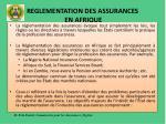 reglementation des assurances en afrique