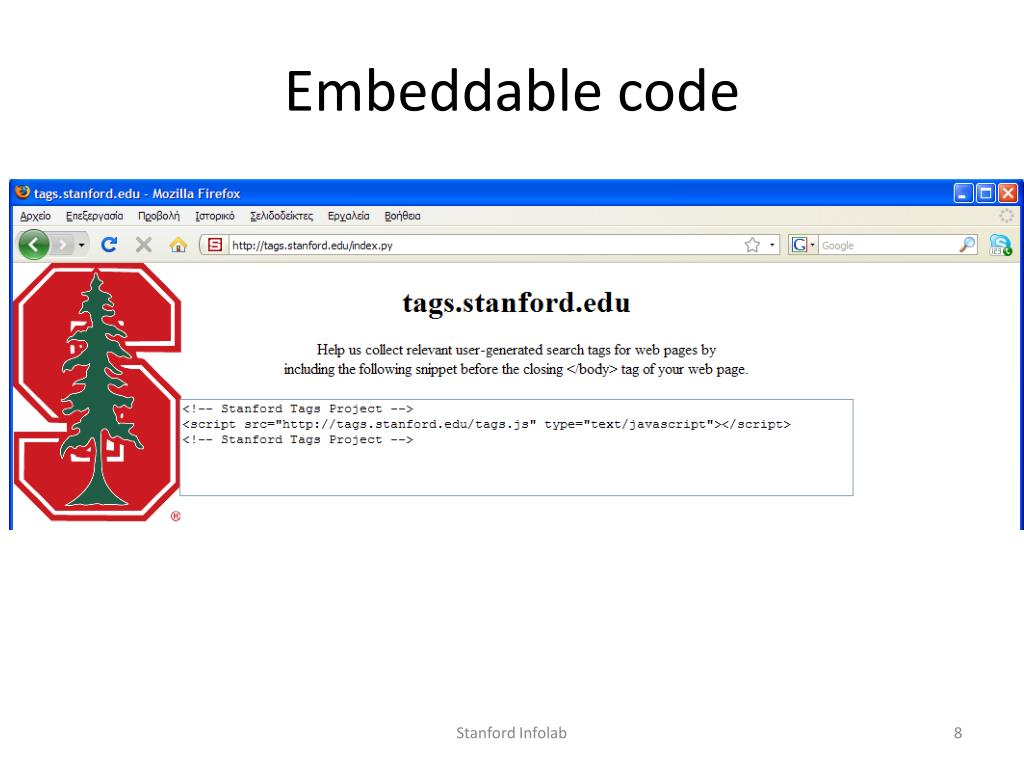 Embeddable code