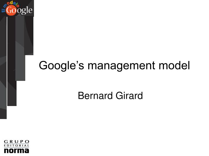 Google s management model