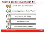 parallels business automation 4 321