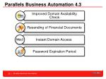 parallels business automation 4 322
