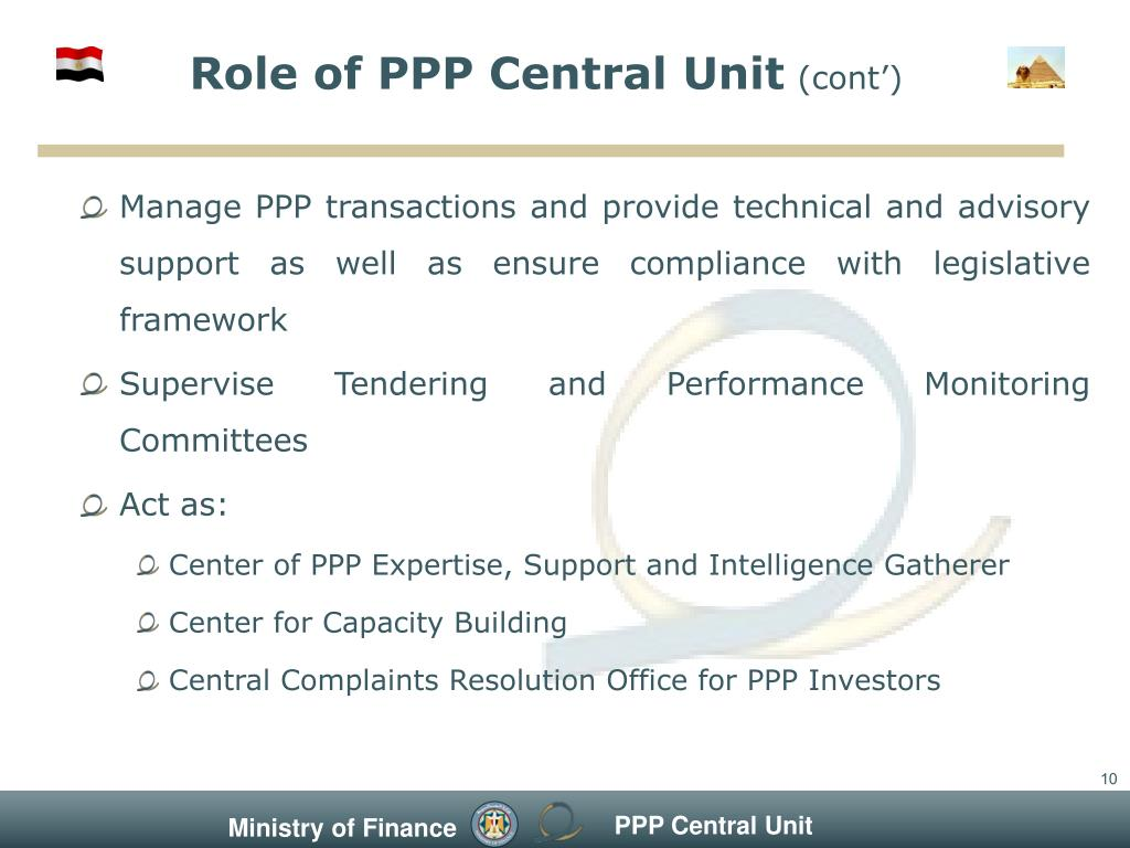 Role of PPP Central Unit