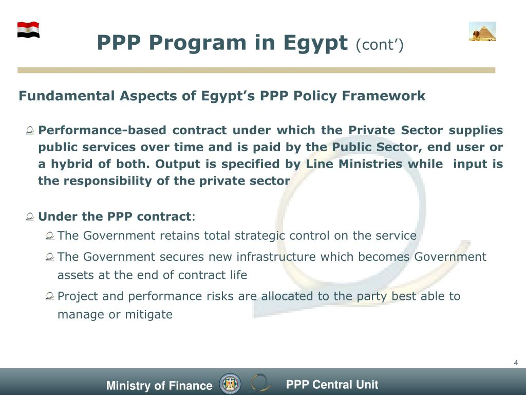 PPP Program in Egypt