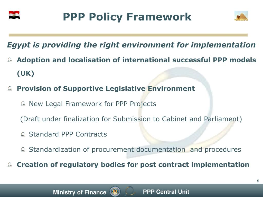 PPP Policy Framework