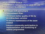 development goals component 1 infrastructure land use and environment development