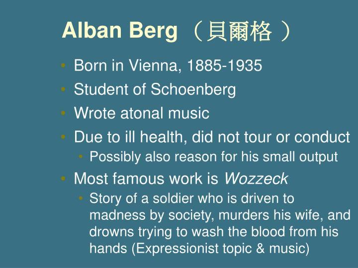 Alban Berg (