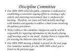 discipline committee