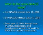 when do the ozone naaqs apply