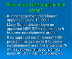 when does nsr apply in 8 hr areas