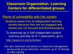 classroom organization learning centers for differentiated groups27