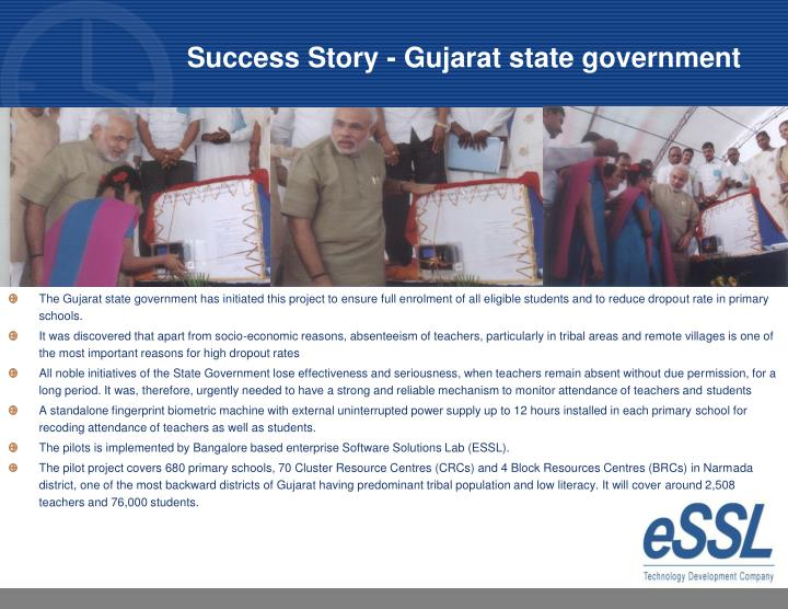 Success Story - Gujarat state government