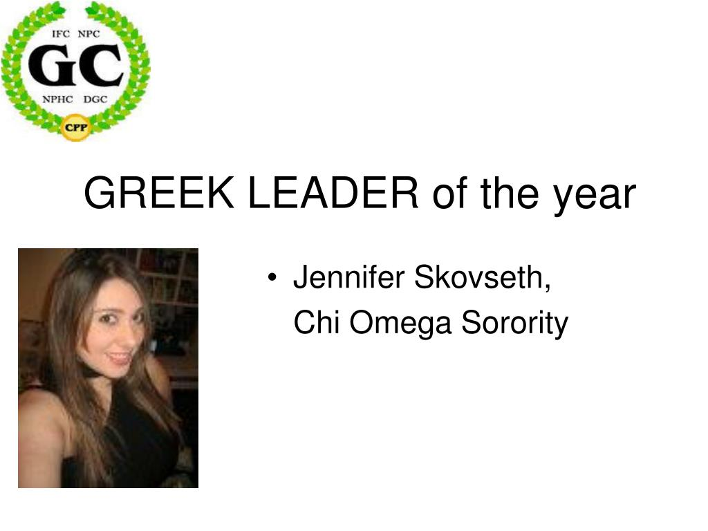 GREEK LEADER of the year
