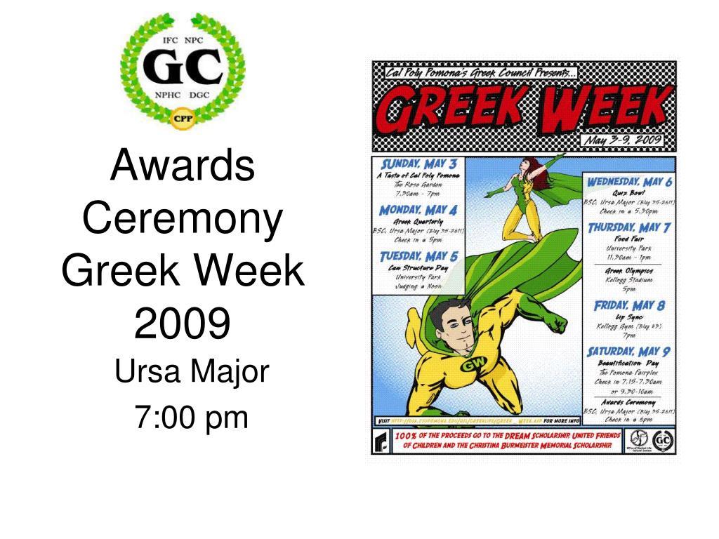 awards ceremony greek week 2009