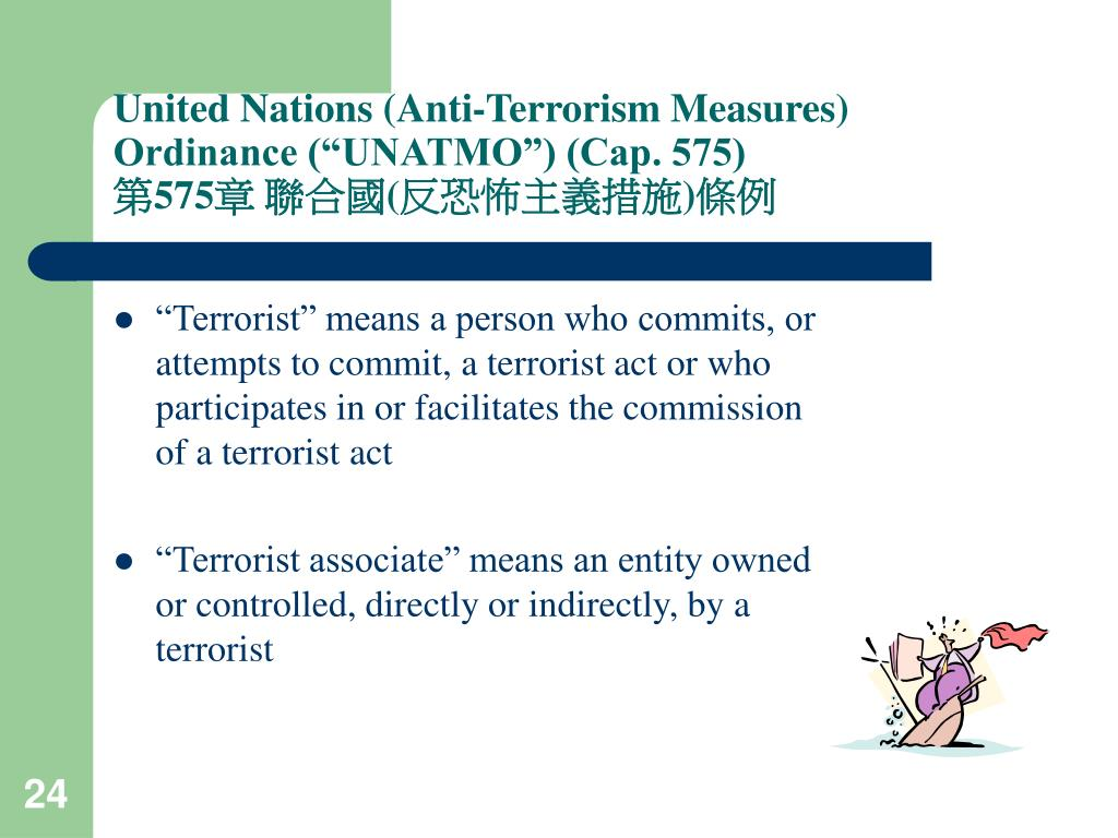 "United Nations (Anti-Terrorism Measures) Ordinance (""UNATMO"") (Cap. 575)"