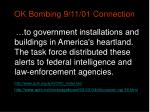 ok bombing 9 11 01 connection110