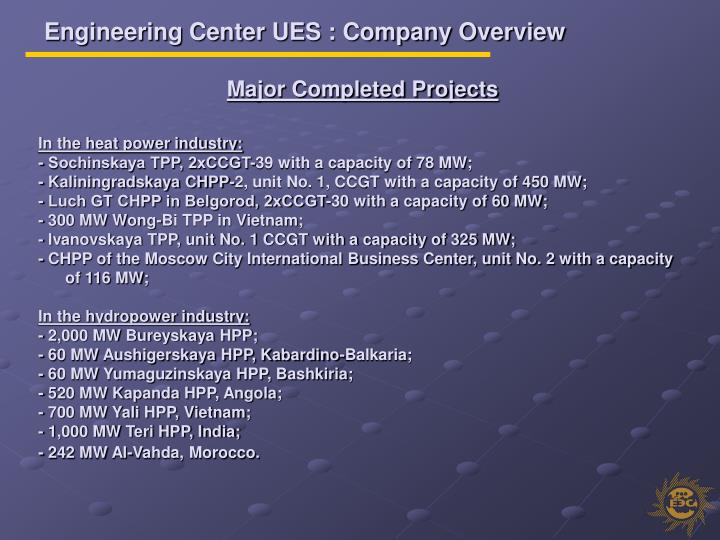Engineering Center UES : Company Overview