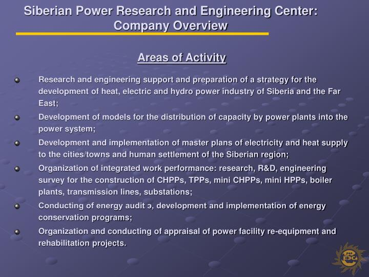 Siberian Power Research and Engineering Center: Company Overview