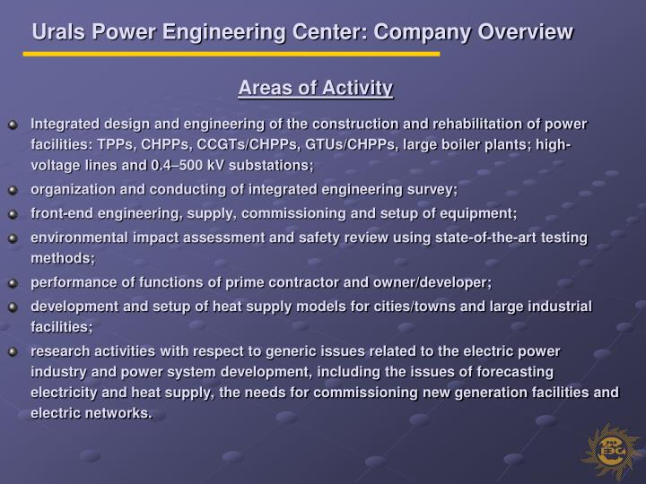 Urals Power Engineering Center: Company Overview