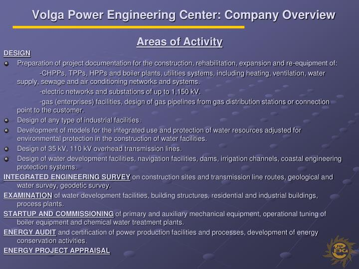 Volga Power Engineering Center: Company Overview