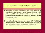 3 necessity of money laundering activities