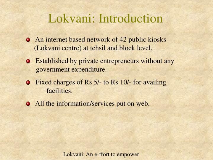 Lokvani: Introduction