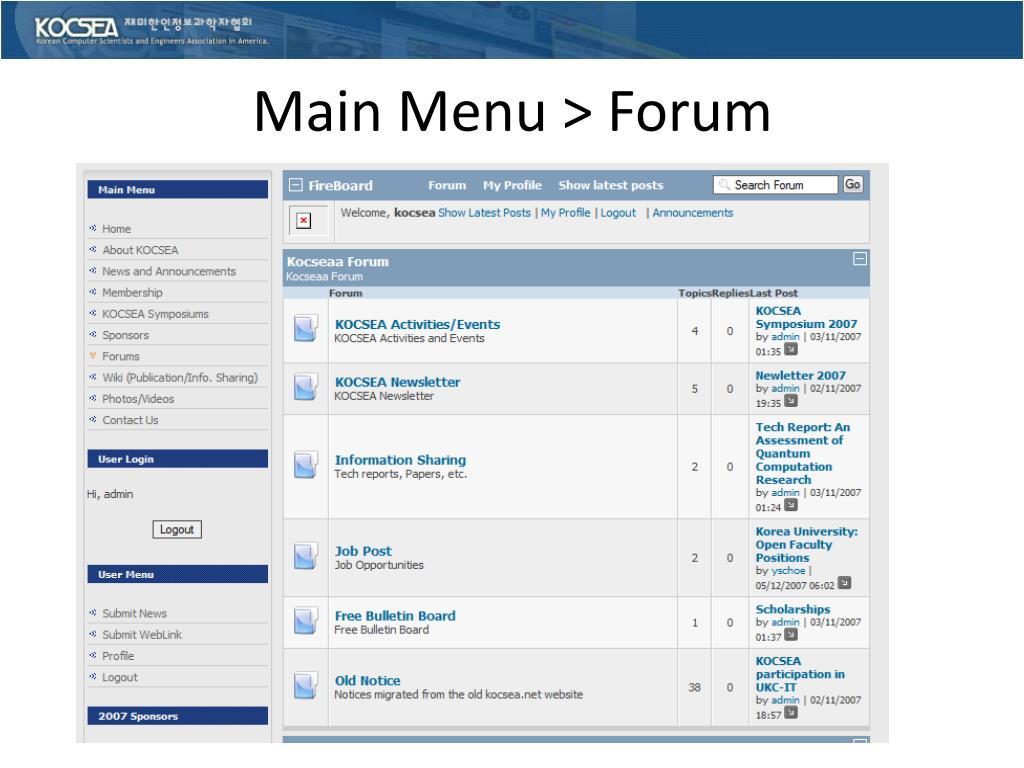 Main Menu > Forum