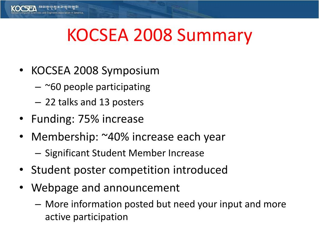 KOCSEA 2008 Summary