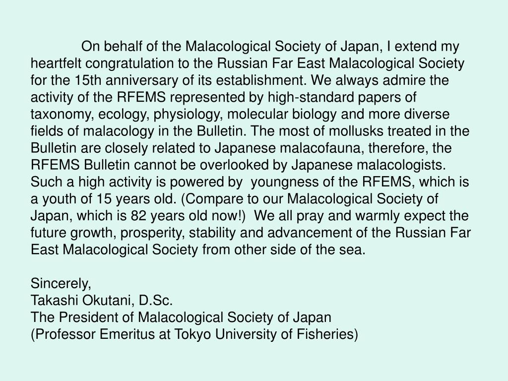 On behalf of the Malacological Society of Japan, I extend my heartfelt