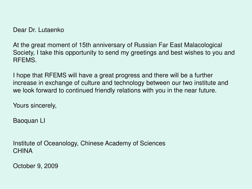 Dear Dr. Lutaenko